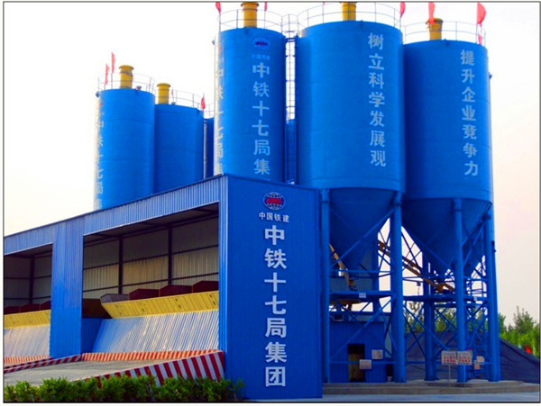 HZS 75 Concrete Batch Plant