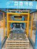 Yixin QT5-15 Fly Ash Brick Machine Plant Working in India market