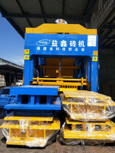 Yixin QT5-15 Germany Concrete Block Making Machine Supplier