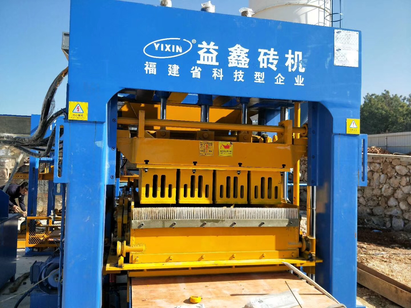 QT8-15 Concrete Hollow Block Making Machine Equipment Good Price